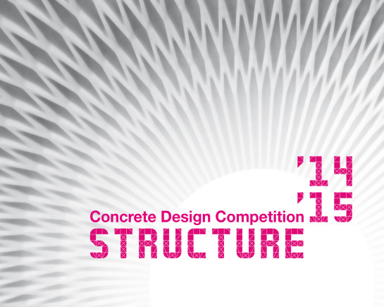Concrete Design Competition 2014_15 STRUCTURE